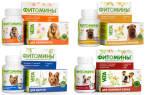 Витамины VEDA для кошек: 6 популярных видов, отзывы