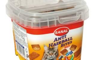 Витамины для кошек Санал: описание препарата, состав, виды, инструкции по применению, отзывы