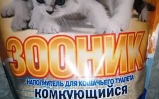 Зооник — наполнитель для кошек: его особенности, виды и отзывы