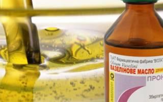 Вазелиновое масло для котов и кошек: особенности применения для лечения запоров у взрослых животных и котят, отзывы